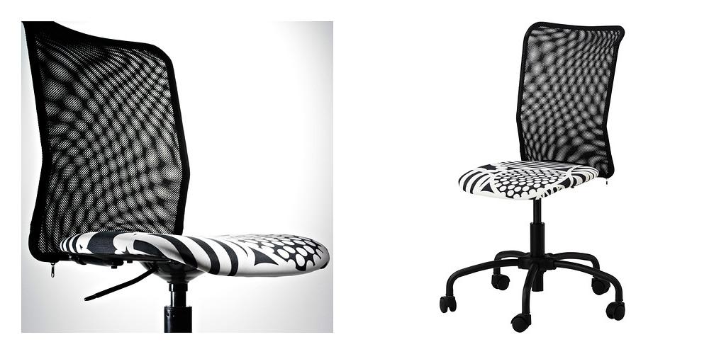 torbjorn-swivel-chair-black__0185181_PE337030_S4-side